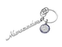 Porte-clés, Monogramme Mercedes Classic